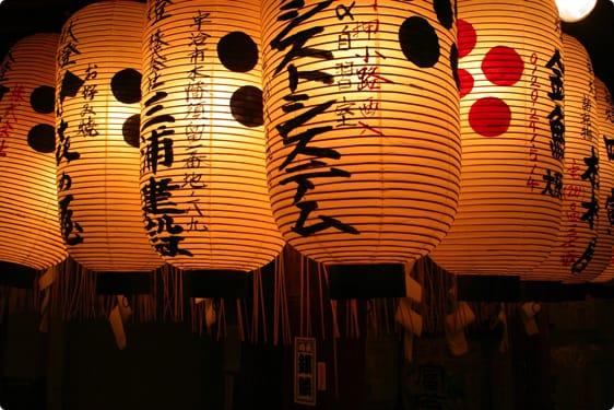 Vind en rejse til Japan